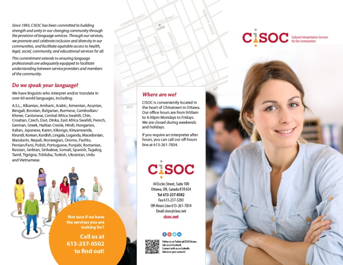 CISOC_brochure_EN_AGM