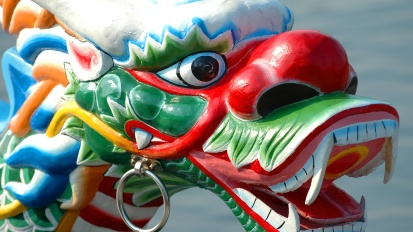 Gung Ho – Dragon Boat Team